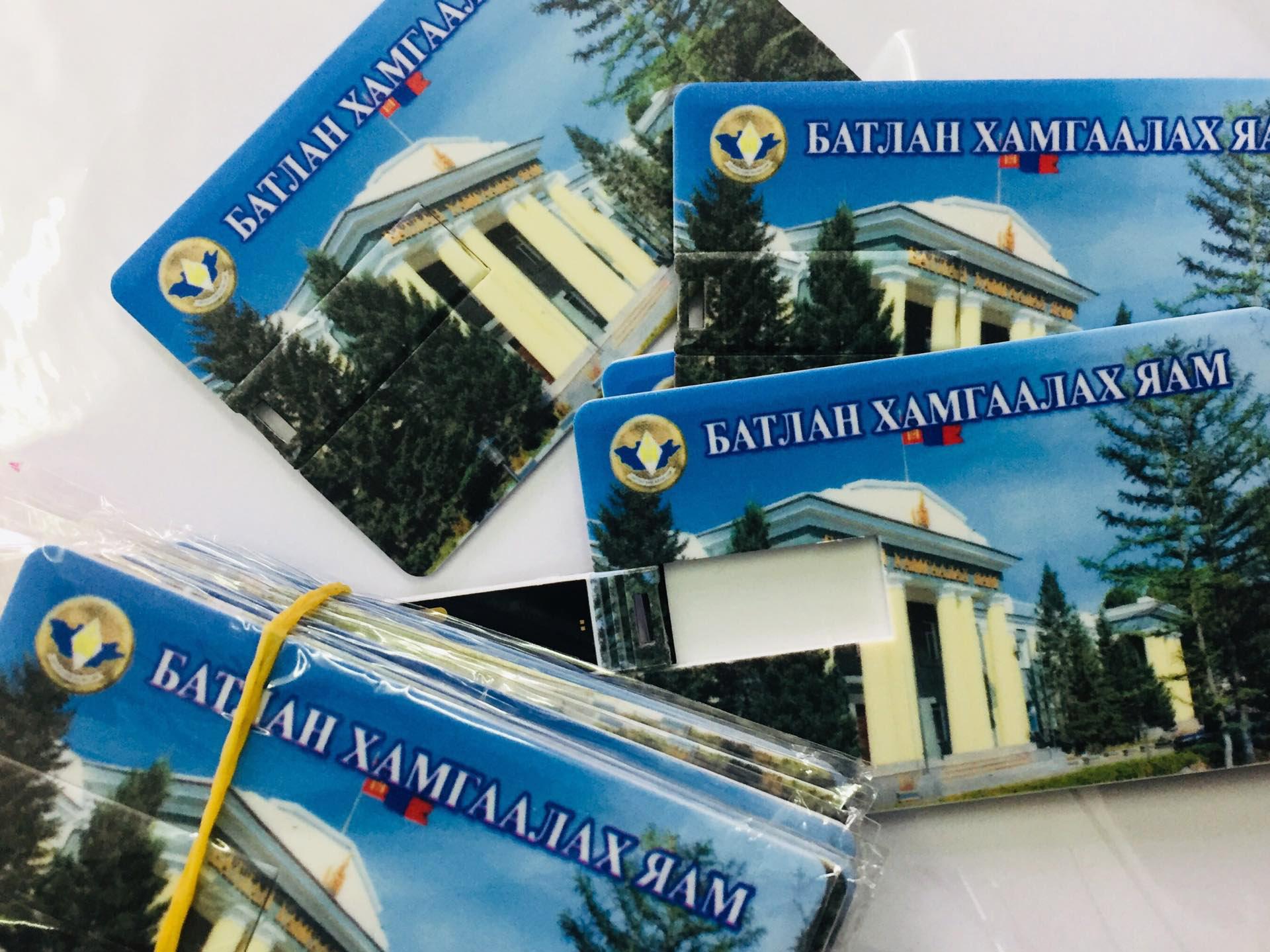 Пластик карт хэвлэх, флаш хэвлэх, чип картан дээр хэвлэл карт хэвлэл Карт хэвлэл UV 2