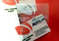 Пластик карт хэвлэх, флаш хэвлэх, чип картан дээр хэвлэл