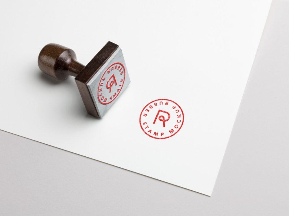 Реклам сурталчилгааны тамга Реклам сурталчилгаа, гоёлын тэмдэг rubber stamp and paper mockup mockupworld